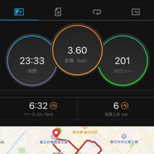 """8/10(土)""""かっとび伊吹""""下見散歩"""