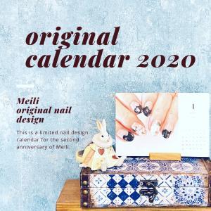 オリジナルネイルカレンダープレゼント!