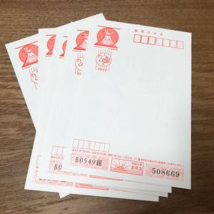 書き損じや余った年賀はがきはレターパックライトに交換しています!