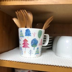 捨てられないカップは、他の使い道を探してみる