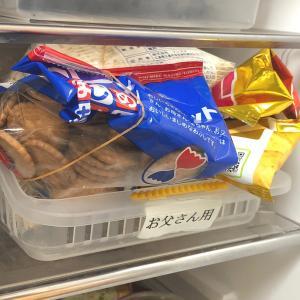 今朝冷蔵庫を開けてみると…お菓子大好きな夫の話