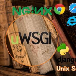 Permission エラーの無い uWSGI と Nginx で Django API サーバを構築する方法 |CentOS 7
