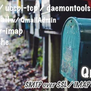 Qmail over SSLでメール通信を暗号化する〜第 1 篇:基本情報〜|CentOS 7