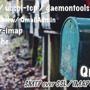Qmail over SSL でメール通信を暗号化する〜第 4 篇:Courier-imap 設置〜|CentOS 7