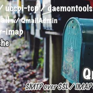 Qmail over SSL でメール通信を暗号化する〜第 5 篇:dnscache ezmlm 設置〜|CentOS 7