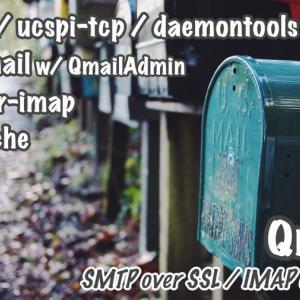 Qmail over SSL でメール通信を暗号化する〜第 6 篇:詳細設定・運用〜|CentOS 7