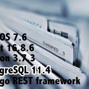 React アプリ開発:Backend 構築 〜 PostgreSQL DB 環境 〜|CentOS7