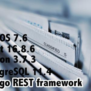 Reactアプリ開発:Backend構築〜Django REST framework 環境〜|CentOS7