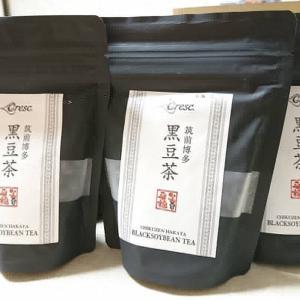 黒豆茶&和栗のモンブラン