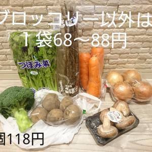 魚やさんで見つけた新鮮なお野菜たち