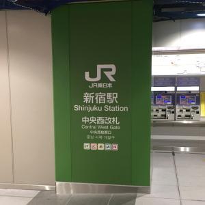 つむじハゲのワイが新宿駅に降り立ちハゲ薬を買いに行くの巻
