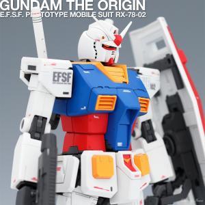 MG ガンダム THE ORIGIN版 レビュー4 〜完成編〜