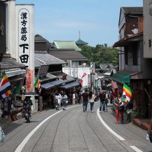 成田山新勝寺へ(前編)