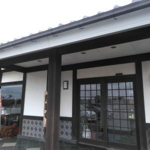 ~石毛屋~矢田部店