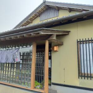 〜梅の茶屋〜