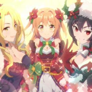 【プリコネ】「プレゼントパニック!ランドソルのサンタたち」ストーリー感想!