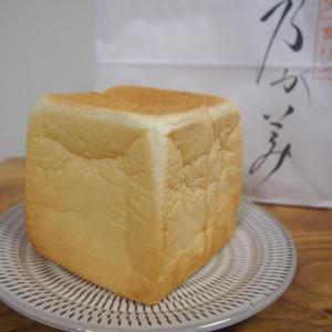 【大宮区】乃が美 はなれ さいたま大宮店で、高級食パンの先駆け「生」食パンを改めて食べてみた