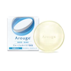 【Arouge(アルージェ)】モイスチャークリアソープ 使用感と成分分析