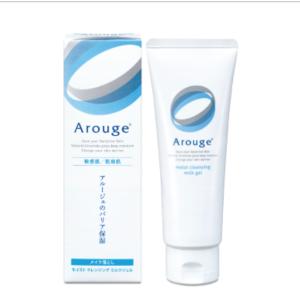 【Arouge(アルージェ)】モイスト クレンジングミルクジェル 使用感と成分分析