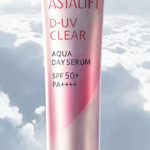 【ASTALIFT】D-UVクリア アクアデイセラム 使用感と成分分析