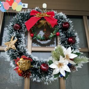 クリスマス、準備は出来たよ、サンタさん!