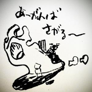 ごみ箱からひとつかみ展覧会【裏磐梯一期一会編】