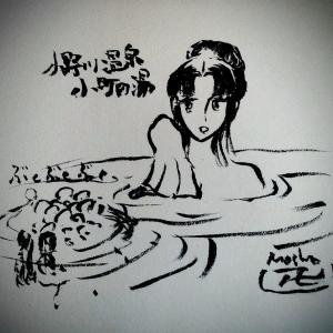 ごみ箱からひとつかみ展覧会【湯あたり上等編】