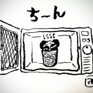 ごみ箱からひとつかみ展覧会【連休明けの迷走編】
