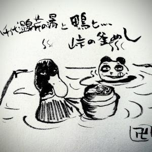 ごみ箱からひとつかみ展覧会【懐かしき十連休と追悼井上真樹夫編】