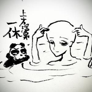 ごみ箱からひとつかみ展覧会【夏の終わりの虫殺し編】