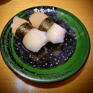 自炊もいいけどたまには外飯して何が悪いというのか【寿司に始まり寿司に終わるとDHC】