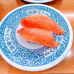 さらば赤べこ!俺たちに海は無い【なか卯に始まりくら寿司で終わる海無し旅の一日】〈湯あたり番外編〉