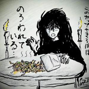 ごみ箱からひとつかみ展覧会【食べて寝て開き直る日々編】