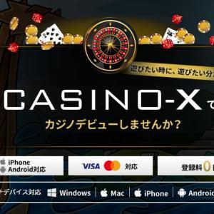Casino-X(カジノX) 登録ボーナス
