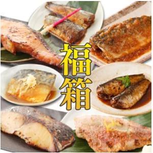 一食200円以下のお魚福袋が在庫復活!