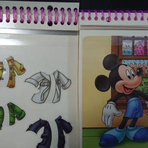 4連休とディズニー英語システム