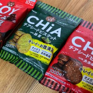 モラタメで大塚食品の「しぜん食感CHiA」をタメしましたー!