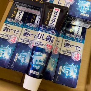 モラタメで【花王 クリアクリーン プレミアム むし歯予防 6本】をタメしました!
