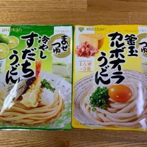 『ミツカン まぜつゆ』モラタメでタメしました!簡単でおいしいよ!