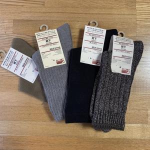無印良品の『足なり直角靴下』を買ってみた!3足690円でコスパ良し!