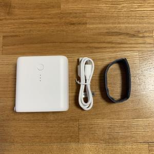 【無印良品】の『USB用モバイルバッテリー・急速充電器付』は便利!