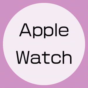 Apple Watch SEがすごく欲しい!健康管理に使いたい!