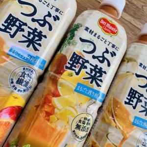 モラタメ で【デルモンテ つぶ野菜まるごと搾り柑橘mix】をタメしたよ!