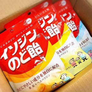 モラタメで【イソジン のど飴】タメしましたー!はちみつ金柑味おいしいよ!