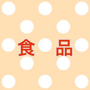 西利の漬物がおいしい!今の季節は【京のあっさり漬 瓜 半割】がおススメです!