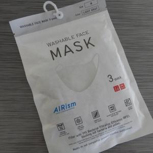 ウワサのユニクロエアリズムマスクを買ってみた!!