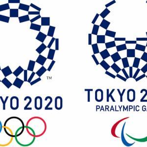 Tokyo オリンピック 2020