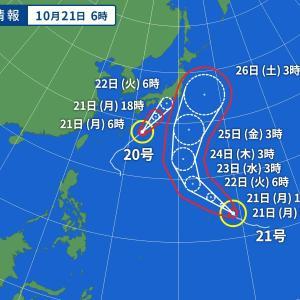 また休みで、日本は大丈夫か?大雨続く日本列島。