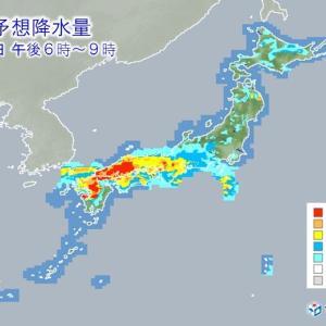どえりゃ~雨が降るでよ~!九州、周防は気~つけや~!