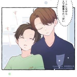 【創作漫画】田中四兄弟と寝落ち